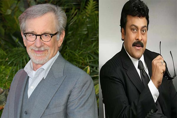Chiranjeevi's name added with Spielberg