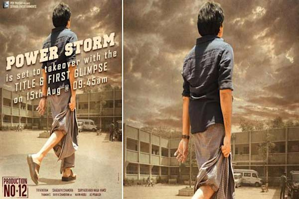 Pawan-Rana's film title and first glimpse on