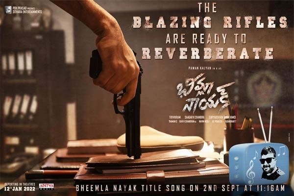 Time set of Bheemla Nayak's title song explosion