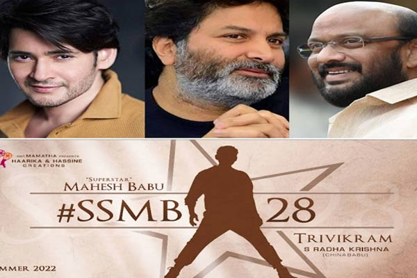 Mind-blowing set for Mahesh-Trivikram's project?