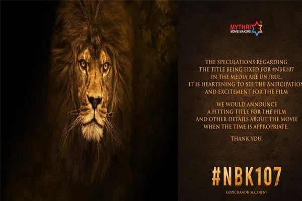 NBK 107 makers rubbish all the rumours