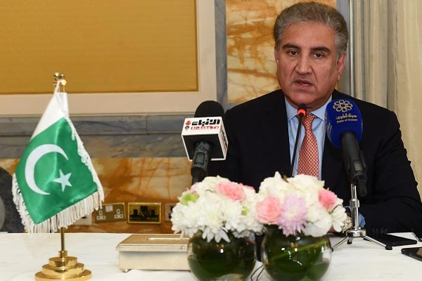 Pakistan hosts important virtual conference on Afghanistan