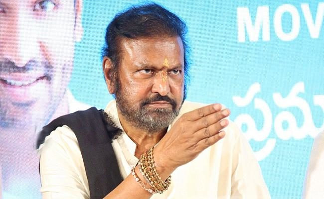 A Lady Abuses Mohan Babu In A Shocking Manner