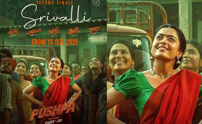 Pushpa second single Srivalli to show power on